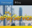 Как обналичить чек Google AdSense через ePayService