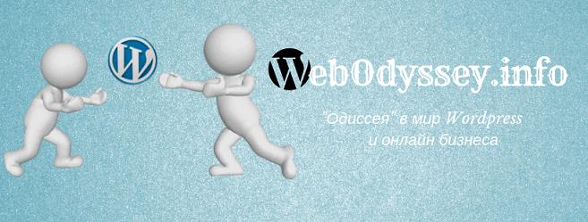 WebOdyssey-info-facebook-2