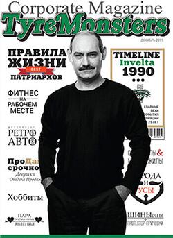 autor-bloga-webodyssey.info