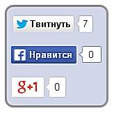 blok-socialnix-knopok-css-html