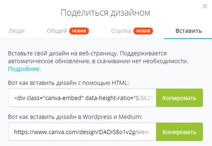 dobavit-dizayn-HTML