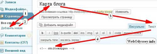 karta-sayta-html